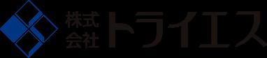 株式会社トライエス